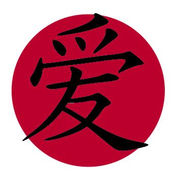 ¿Cómo japoneses en Canadá podrían quedarse? -